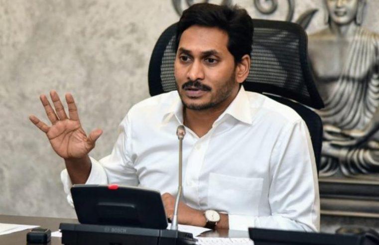 మరో భారీ నోటిఫికేషన్ …ఏపీలో 63వేల ప్రభుత్వ ఉద్యోగాలు..!!